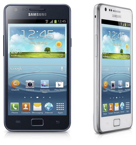 Samsung puhelimet gigantti